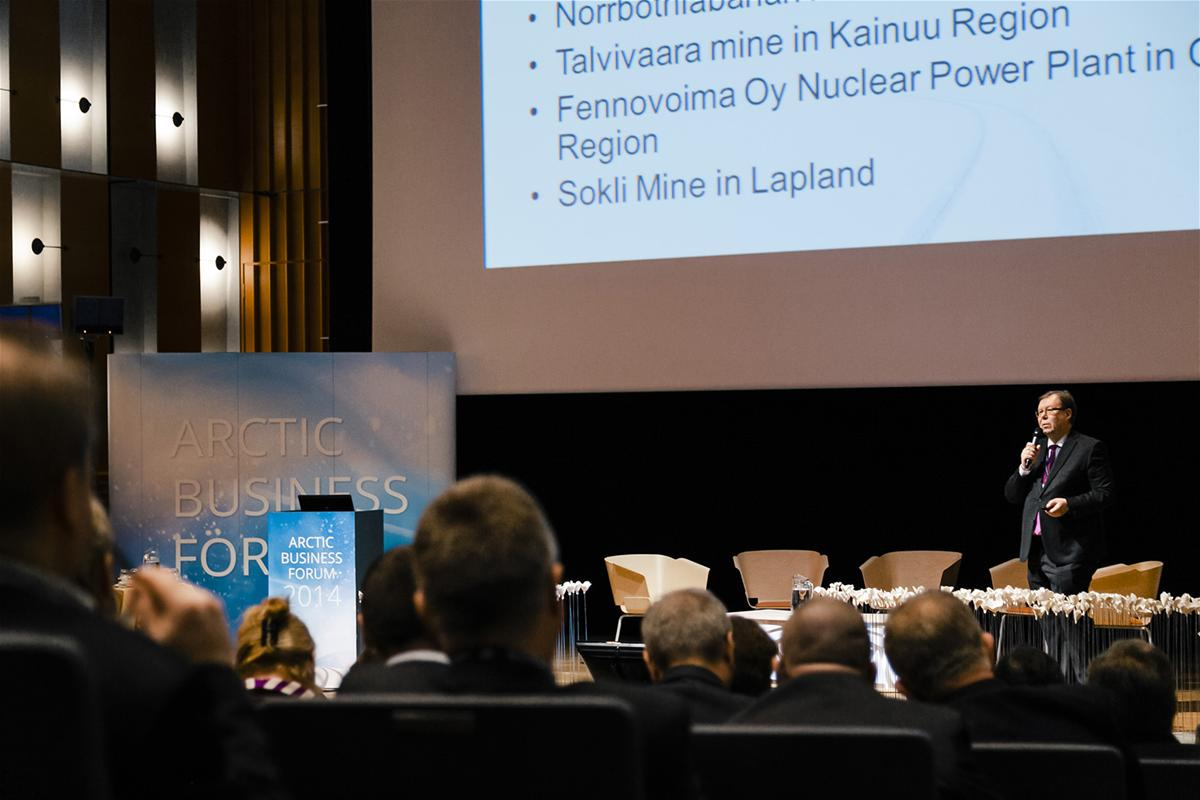Arctic Business Forum is an annual meeting place for business in the European Arctic.